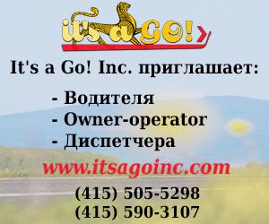 itsago