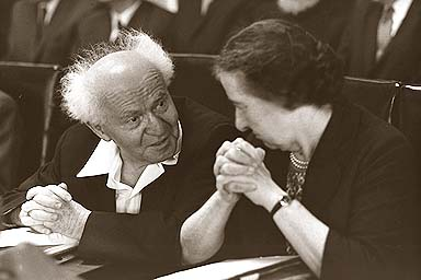 Бен-Гурион и Голда Меир, 1959 г.