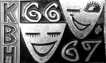 Эмблема КВН 1966–1967 годов