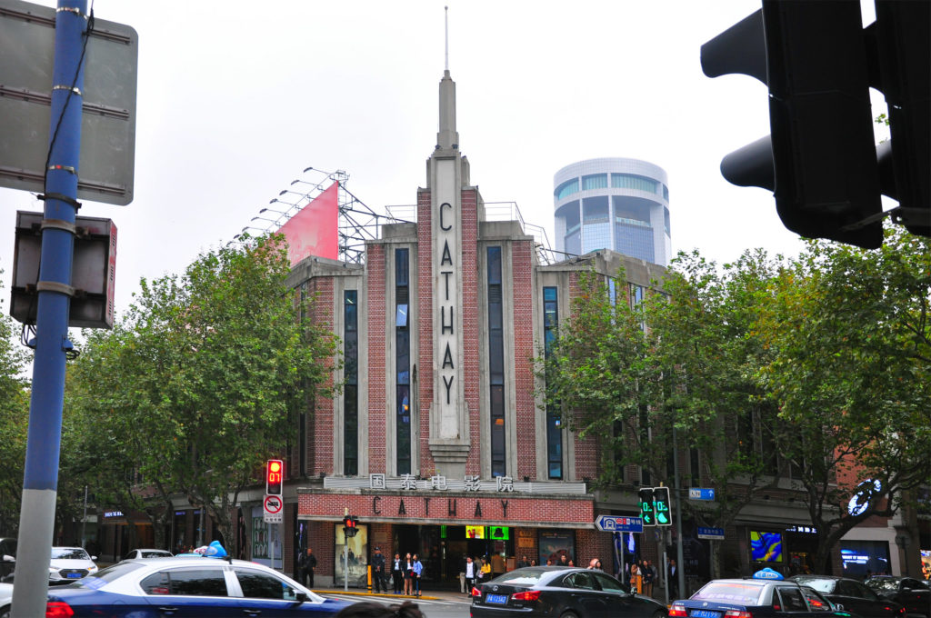 2. Cathay Theater in French Concession