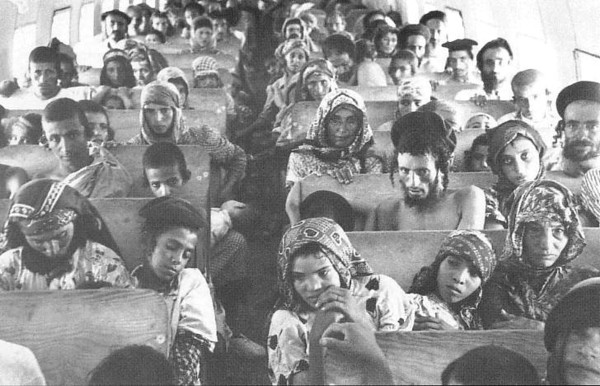 Йеменские евреи по пути из Адена в Израиль