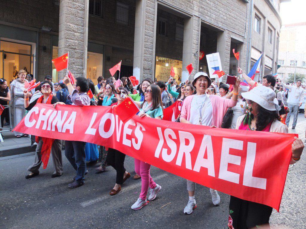 Китайская делегация на Иерусалимском марше, 2013 год