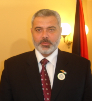 Исмаил Хания