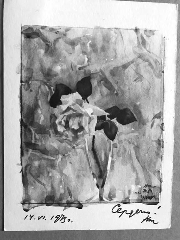 Из подаренного художником автору статьи: «Роза»