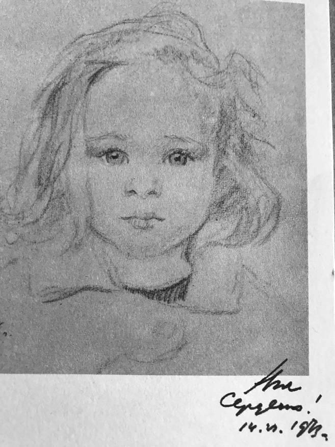Из подаренного художником автору статьи: «Портретный набросок девочки»