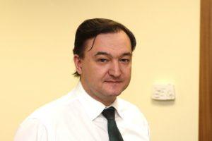 Сергей Магницкий (1972-2009)
