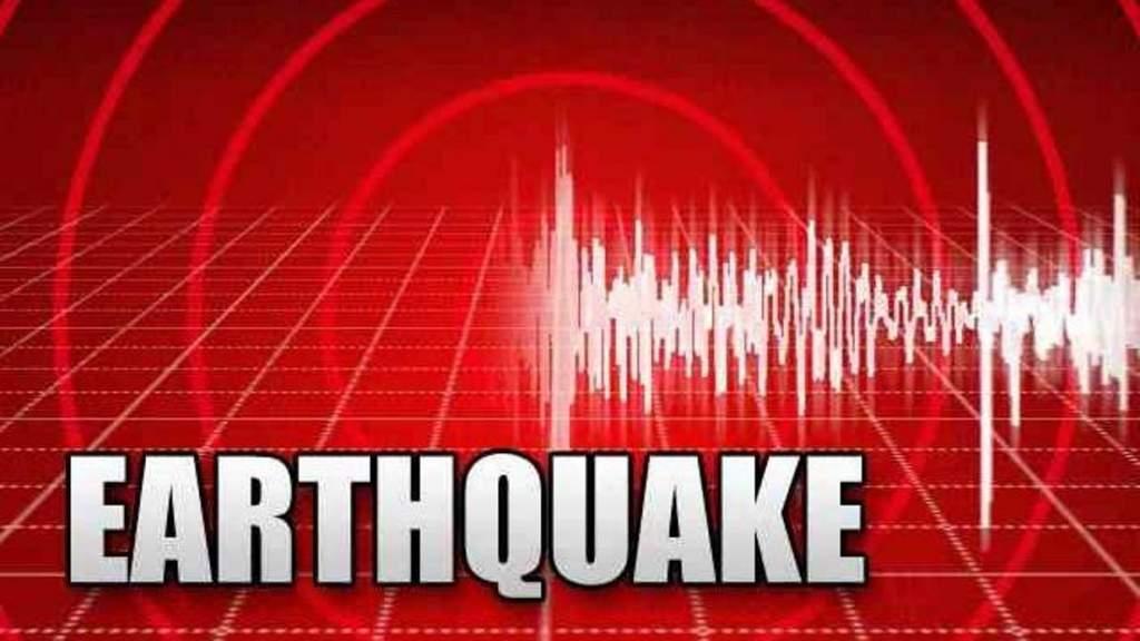 earthquake-logo-1024x576