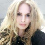 Наталья Атиф
