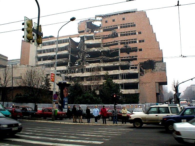Здание Министерства обороны Югославии в Белграде после натовских бомбардировок 1999 года