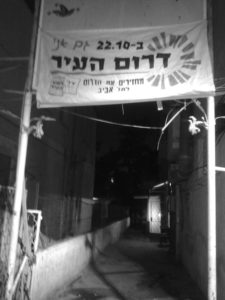 Евреев зовут на митинг протеста