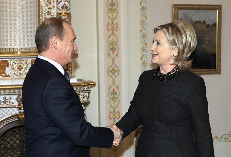 Хиллари Клинтон и Владимир Путин
