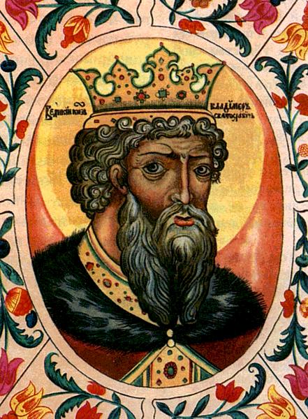 Князь Владимир, креститель Руси