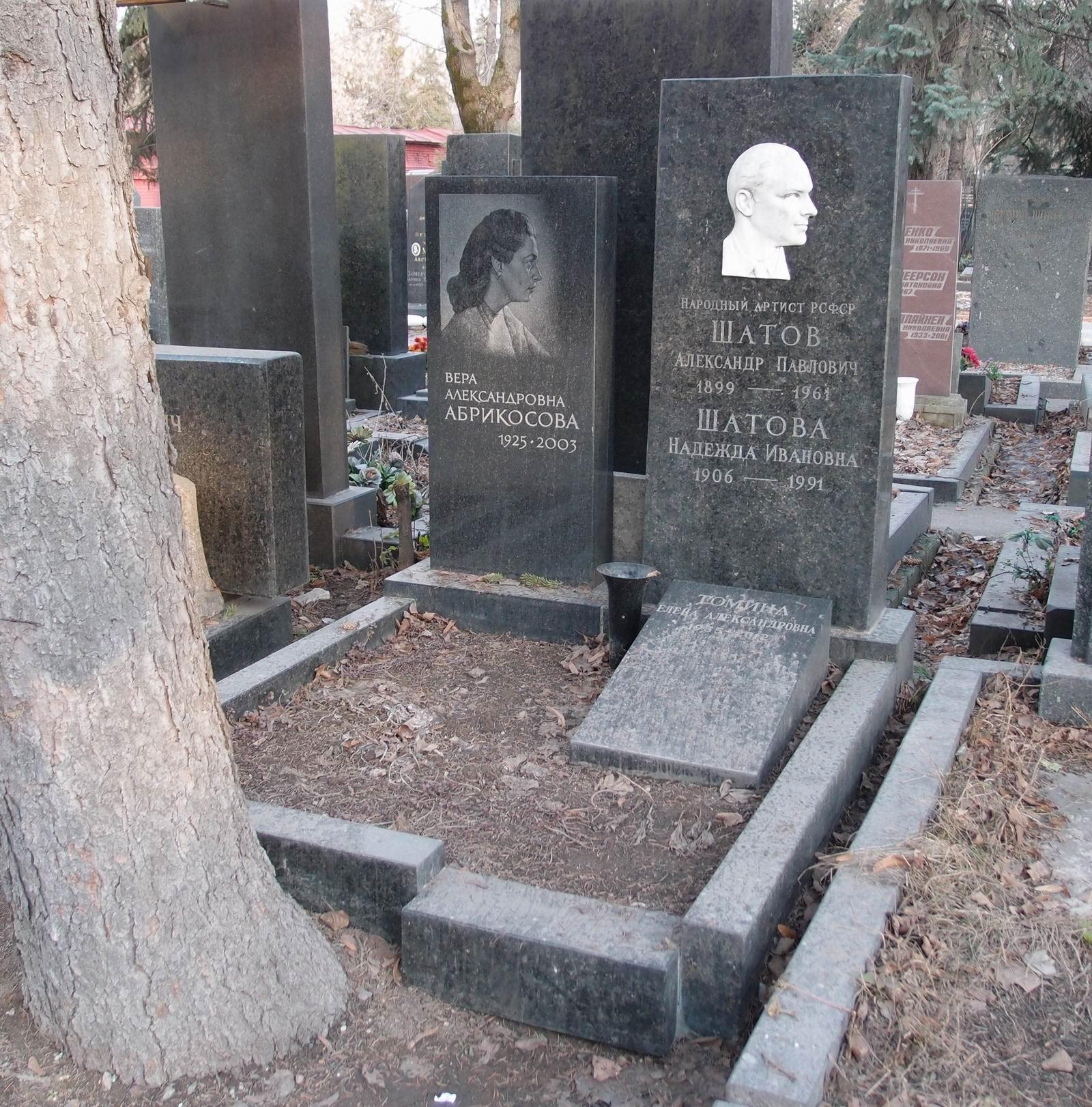 Могила А. П. Шатова на Новодевичьем кладбище в Москве