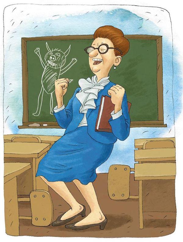 Прикольная картинка учительница первая моя